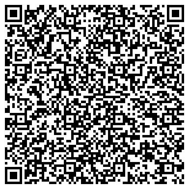 QR-код с контактной информацией организации ЧЕШСКИЙ СЕРВИСНЫЙ ВИЗОВЫЙ ЦЕНТР В ЕКАТЕРИНБУРГЕ