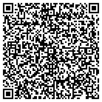QR-код с контактной информацией организации ЧКАЛОВСКОГО РАЙОНА