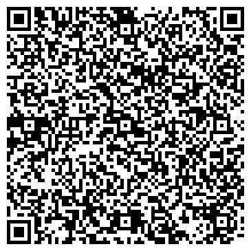 QR-код с контактной информацией организации ВОСТОК-СЕРВИС КОМПАНИЯ, ООО