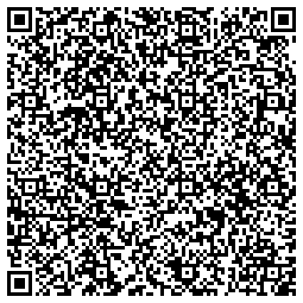 QR-код с контактной информацией организации СПЕЦИАЛИЗИРОВАННОЕ МОНТАЖНО-ЭКСПЛУАТАЦИОННОЕ ПРЕДПРИЯТИЕ ГУП СВЕРДЛОВСКОЙ ОБЛАСТИ СМЭП