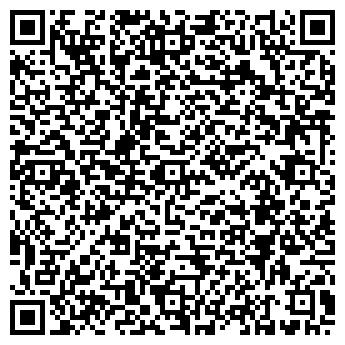 QR-код с контактной информацией организации ООО АКВЕДУК-1