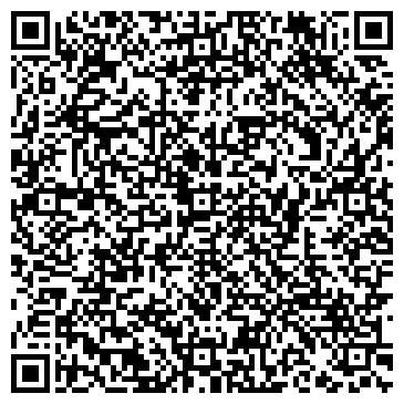 QR-код с контактной информацией организации ВАШ ДОМ СТРОИТЕЛЬНАЯ КОМПАНИЯ