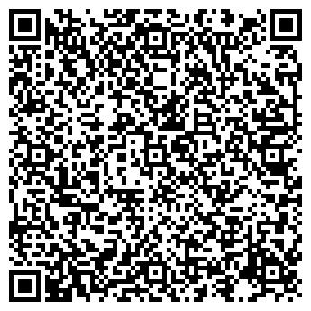 QR-код с контактной информацией организации ООО ВЕГА-СТРОЙ