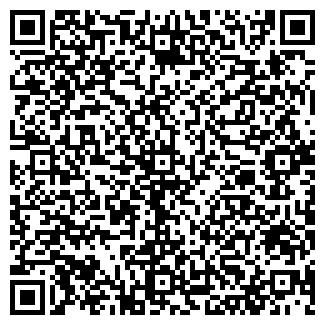 QR-код с контактной информацией организации ВИРСТ