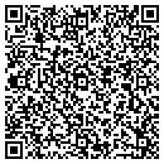 QR-код с контактной информацией организации ВИТА-Р