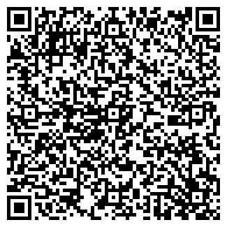 QR-код с контактной информацией организации ЗАО ДОРИНВЕСТ