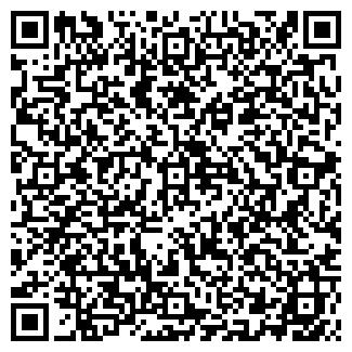 QR-код с контактной информацией организации ООО ИНТЕРВИРА