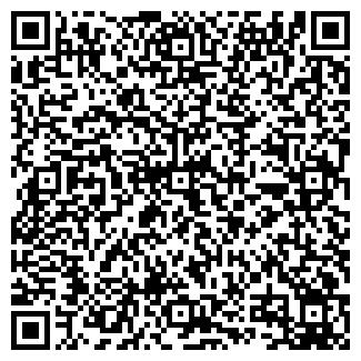 QR-код с контактной информацией организации ЛОТТ