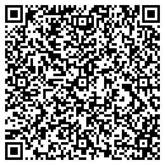 QR-код с контактной информацией организации ООО МСУ-95