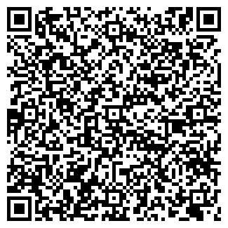QR-код с контактной информацией организации ООО РЕГИОН-П