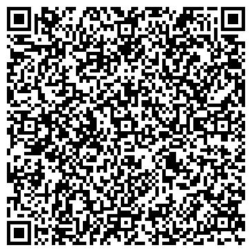QR-код с контактной информацией организации ООО РЕМОНТНО-СТРОИТЕЛЬНАЯ ГРУППА