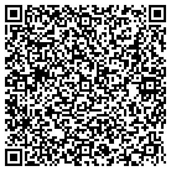 QR-код с контактной информацией организации ООО РЕМСТРОЙГРУППА-С