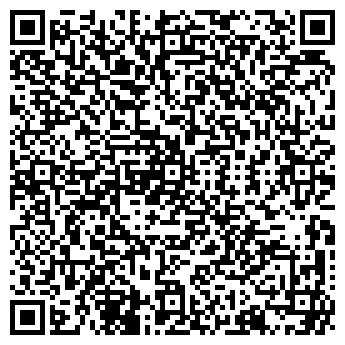QR-код с контактной информацией организации ООО РОСКОМБИЗНЕС
