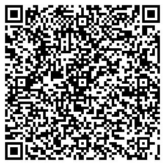 QR-код с контактной информацией организации РСУ-93