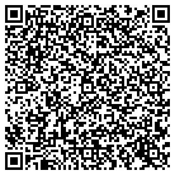 QR-код с контактной информацией организации ЗАО ТИТАН-99