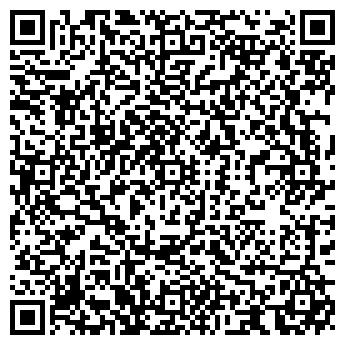 QR-код с контактной информацией организации УРАЛГИПРОТРАНС