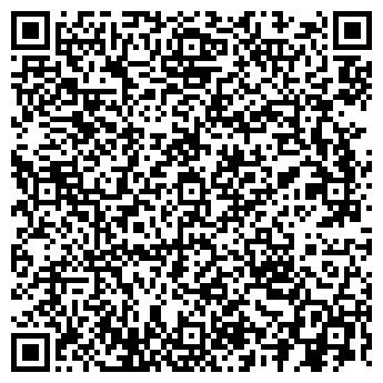 QR-код с контактной информацией организации ООО УРАЛДИЗАЙНСТРОЙ