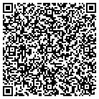 QR-код с контактной информацией организации УРАЛЖЕЛДОРРЕМОНТ, ЗАО