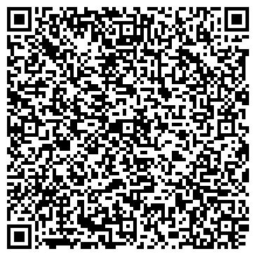 QR-код с контактной информацией организации УРАЛЬСКИЙ ПРОМТРАНСПРОЕКТ