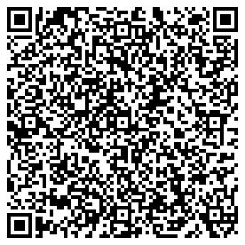 QR-код с контактной информацией организации ОАО УРАЛЭЛЕКТРОСЕТЬСТРОЙ