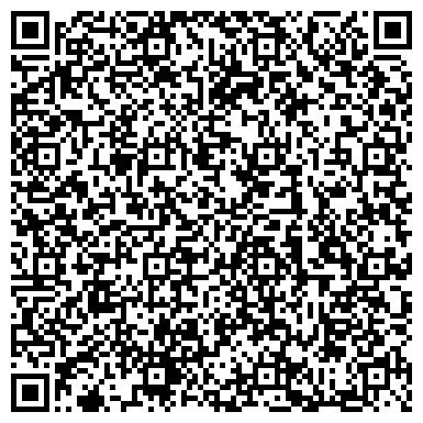 QR-код с контактной информацией организации УПП УРАЛЬСКОЕ ПРОИЗВОДСТВЕННОЕ ПРЕДПРИЯТИЕ, ООО