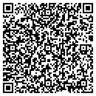 QR-код с контактной информацией организации ООО ЭТАЛОН