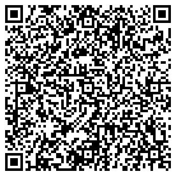 QR-код с контактной информацией организации РИАЛОН