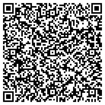 QR-код с контактной информацией организации АВЕНТУС, ООО