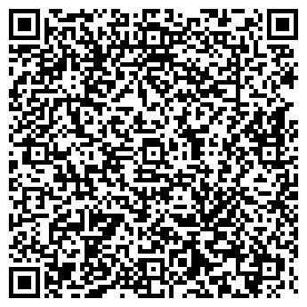 QR-код с контактной информацией организации АЛЬЯНСВЕСТСТРОЙ