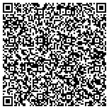 QR-код с контактной информацией организации АПОГЕЙ СТРОЙ СТРОИТЕЛЬНАЯ КОМПАНИЯ, ООО
