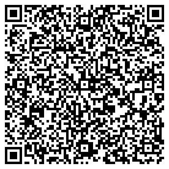 QR-код с контактной информацией организации АПОЛЛОН СК, ООО