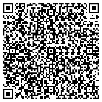 QR-код с контактной информацией организации АПРИОРИ-1, ООО