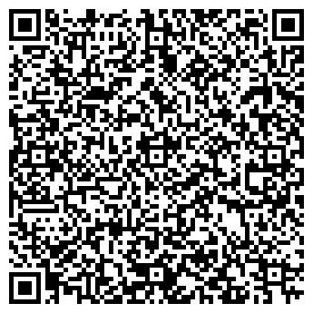 QR-код с контактной информацией организации АРДА СКК, ООО