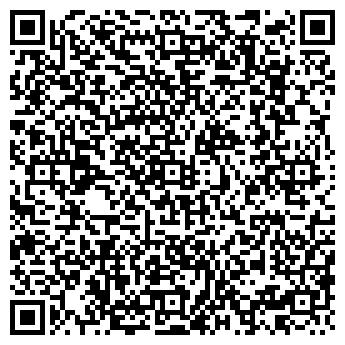 QR-код с контактной информацией организации АТОМСТРОЙКОМПЛЕКС