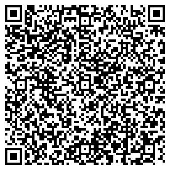 QR-код с контактной информацией организации БЕЛЬСУ, ООО