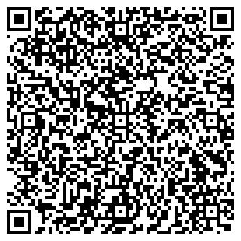 QR-код с контактной информацией организации БИКОР КОМПАНИЯ, ООО