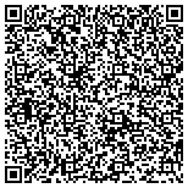 QR-код с контактной информацией организации ВЕГА РЕМОНТНО-СТРОИТЕЛЬНАЯ КОМПАНИЯ, ООО