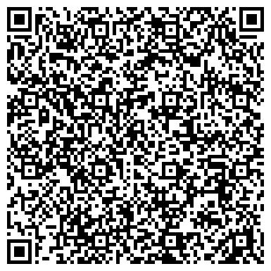 QR-код с контактной информацией организации ВЕРТЕКС ПРОМЫШЛЕННО-СТРОИТЕЛЬНАЯ КОМПАНИЯ, ООО