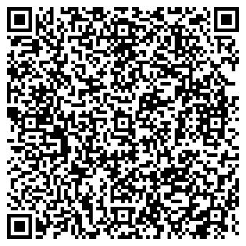 QR-код с контактной информацией организации ВЕРТ-СТРОЙ, ООО