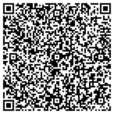 QR-код с контактной информацией организации ООО «Регион Строй»