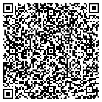 QR-код с контактной информацией организации ВИКОР ЛТД, ЗАО
