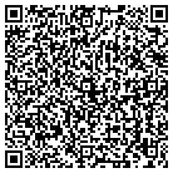 QR-код с контактной информацией организации ВИП-ТРЕЙДИНГ, ЗАО