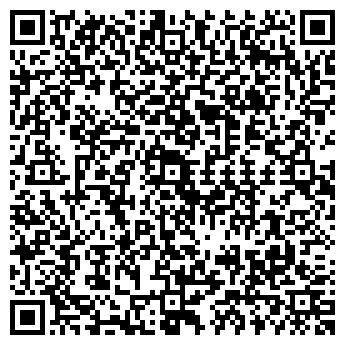 QR-код с контактной информацией организации ГЕ-АЛ СТРОЙ, ООО