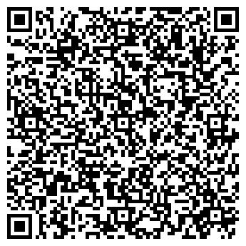 QR-код с контактной информацией организации ДЕЛЬФА-СТРОЙ, ООО