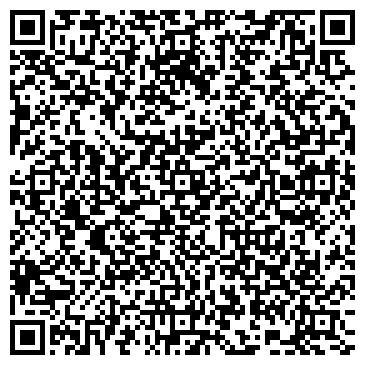 QR-код с контактной информацией организации ДОМ СТРОИТЕЛЬНАЯ КОМПАНИЯ, ООО