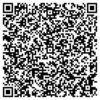 QR-код с контактной информацией организации Туринское ДРСУ