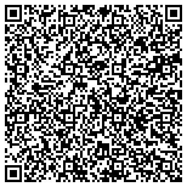 QR-код с контактной информацией организации ЖИЛСТРОЙПРОЕКТ-1 СТРОИТЕЛЬНАЯ КОМПАНИЯ, ООО