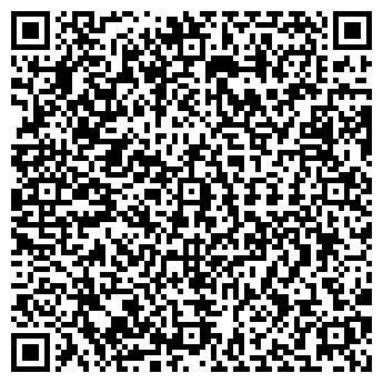 QR-код с контактной информацией организации ИВЗ, ООО