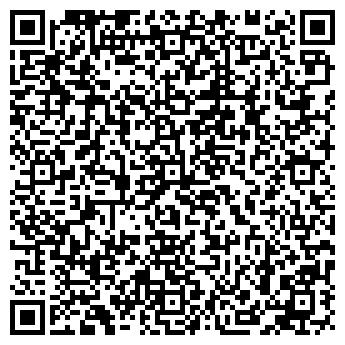 QR-код с контактной информацией организации ИНВЕСТ СТРОЙ 2000, ООО