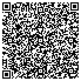 QR-код с контактной информацией организации ИНВЕСТ-СТРОЙ 98, ООО
